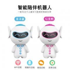 小谷智能儿童机器人