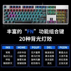 飞利浦(PHILIPS)SPK8404 游戏发光机械键盘