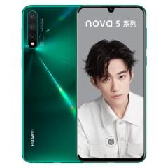 华为 nova5 Pro 8GB+256GB 4G全网通 双卡双待