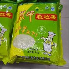 原甲粒粒香 5KG 大米