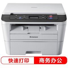 联想(Lenovo) M7400PRO 黑白激光一体机