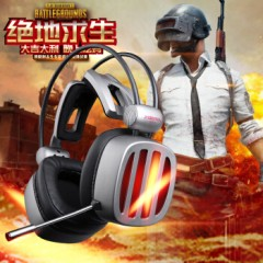 西伯利亚 S21 电竞游戏耳机