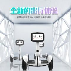 城市漫步载人机器人酷比平衡车儿童代步电动平衡车