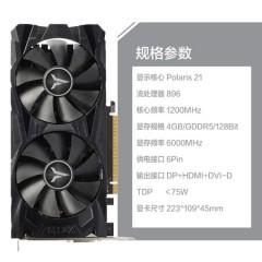 盈通显卡  RX560D-4G D5大地之神 双风扇
