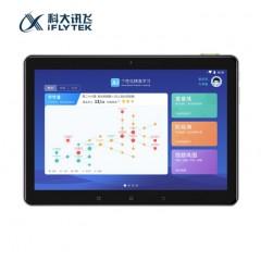 科大讯飞学习机X1 Pro 儿童家教机点读机早教机 小学初高中儿童语数外学生学习平板电脑