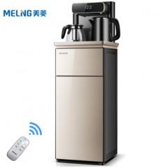 美菱(MeiLing)茶吧机 家用多功能智能遥控立式双出水口下置式饮水机 温热型