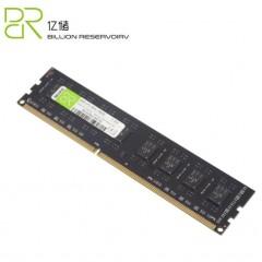 亿储 8G  1600 DDR3 台式机内存条