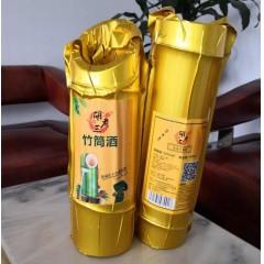 胡老三 原生态健康竹筒酒